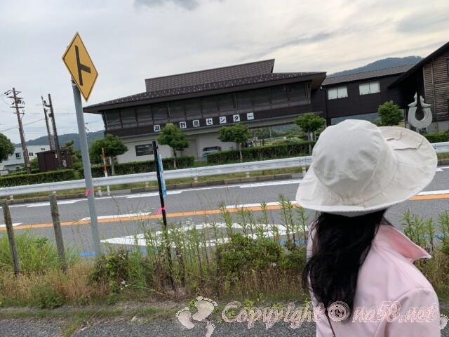 道の駅湖北みずどりステーション(滋賀県長浜市)のとなりにある野鳥センター