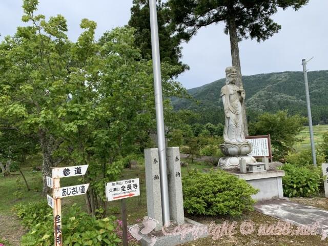 全長寺(ぜんちょうじ)駐車場から参道とお庭へ