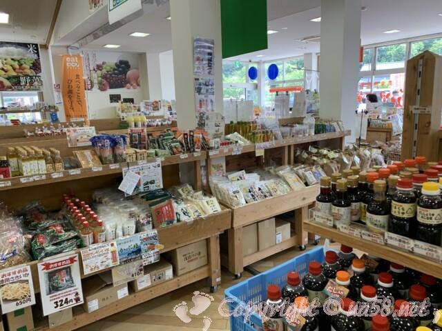 「道の駅 竜王かがみの里」滋賀県蒲生郡 お土産物産販売