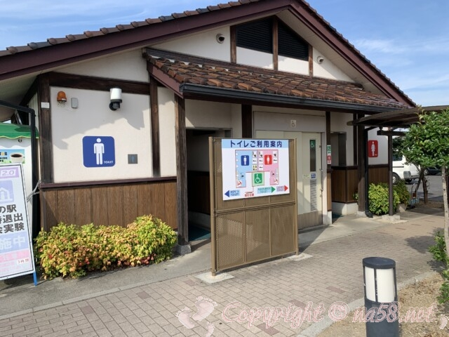 「道の駅 アグリの郷栗東」(滋賀県栗東市)のトイレ