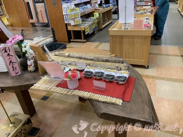 「道の駅 アグリの郷栗東」(滋賀県栗東市)産直品販売