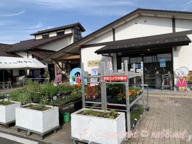 「道の駅 アグリの郷栗東」(滋賀県栗東市)正面