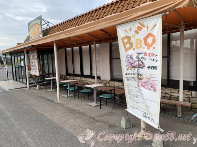 「道の駅 アグリパーク竜王」(滋賀県蒲生郡)近江牛のBBQ手ぶらOK