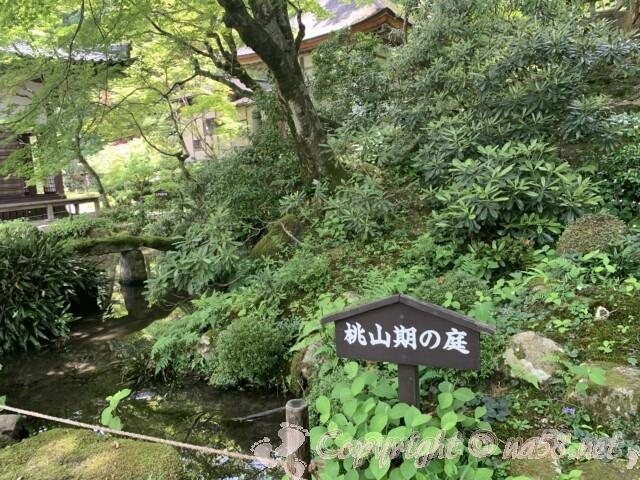 金剛輪寺(滋賀県愛知郡)名勝庭園の南庭 桃山時代