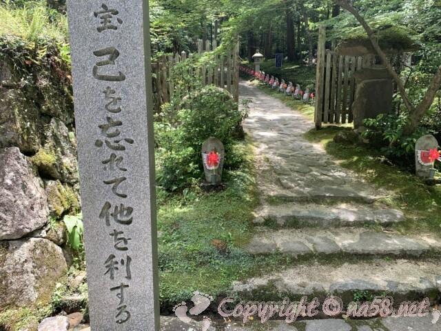 金剛輪寺(滋賀県愛知郡)千体地蔵と石段
