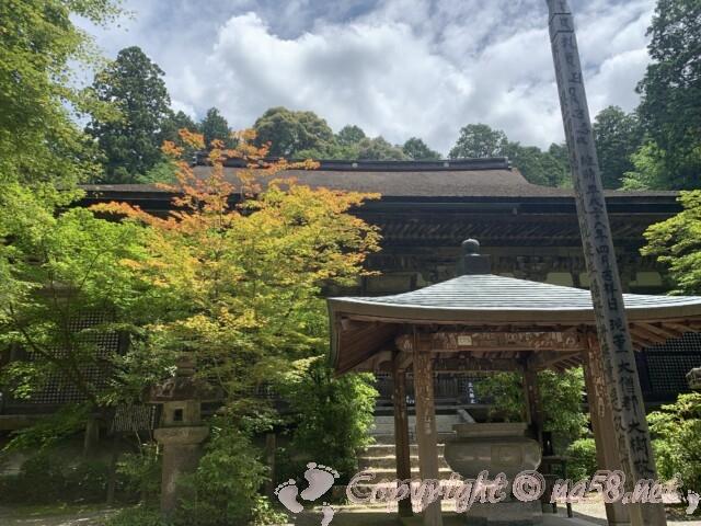 金剛輪寺(滋賀県愛知郡)本堂 国宝