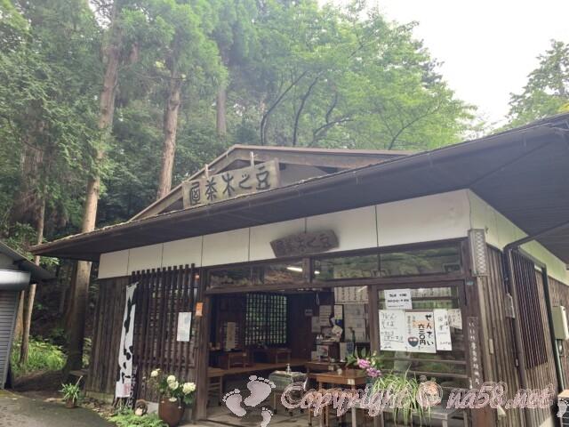 金剛輪寺(滋賀県愛知群)千体地蔵手前にある豆の木茶屋(食事処)