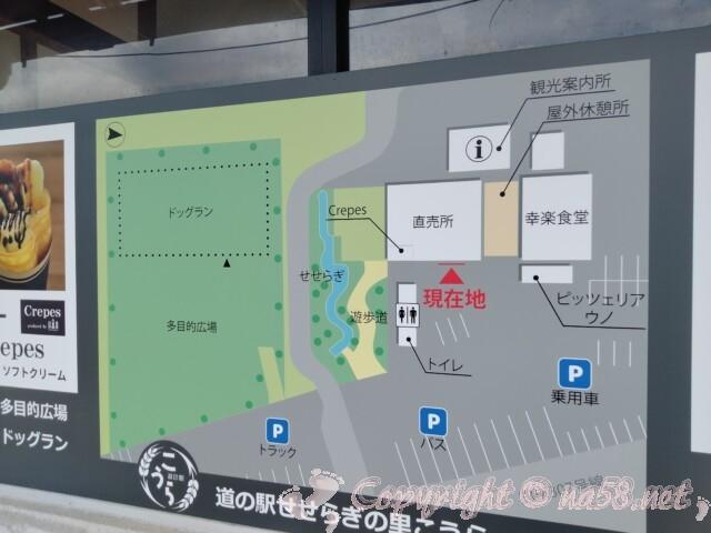「道の駅 せせらぎの里こうら」滋賀県犬上群甲良町 案内図