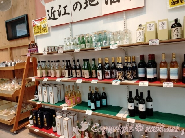 「道の駅 せせらぎの里こうら」滋賀県犬上群甲良町 地酒の銘品がならぶ
