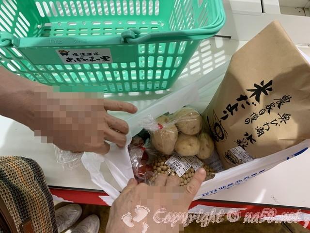 道の駅 塩津海道あぢかまの里(滋賀県長浜市)でお米、豆、野菜購入