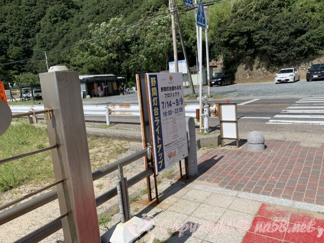 野間灯台(愛知県美浜町)夜間ライトアップについて