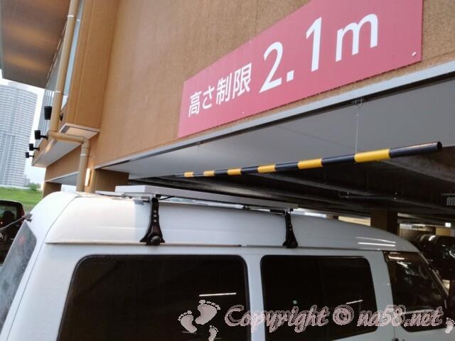 スーパーやショッピングモール、スパー銭湯などの立体駐車場はだいたい2メートル10センチまでの車高でないと入ることができません。