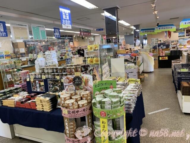 道の駅 美ヶ原高原 売店