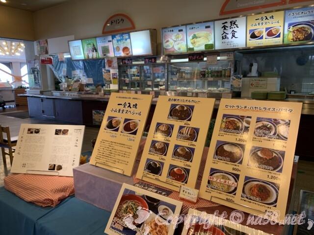 道の駅 美ヶ原高原 長野県上田市 レストラン
