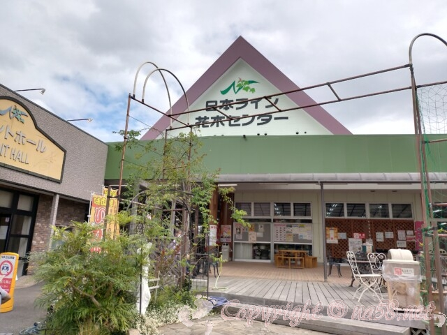 日本ライン花木センター(岐阜県可児市)