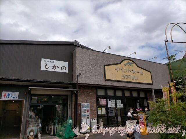 日本ライン花木センター・イベントホール