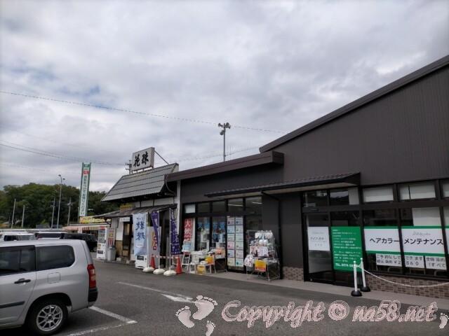 日本ライン花木センター・ヘアサロン、そば屋